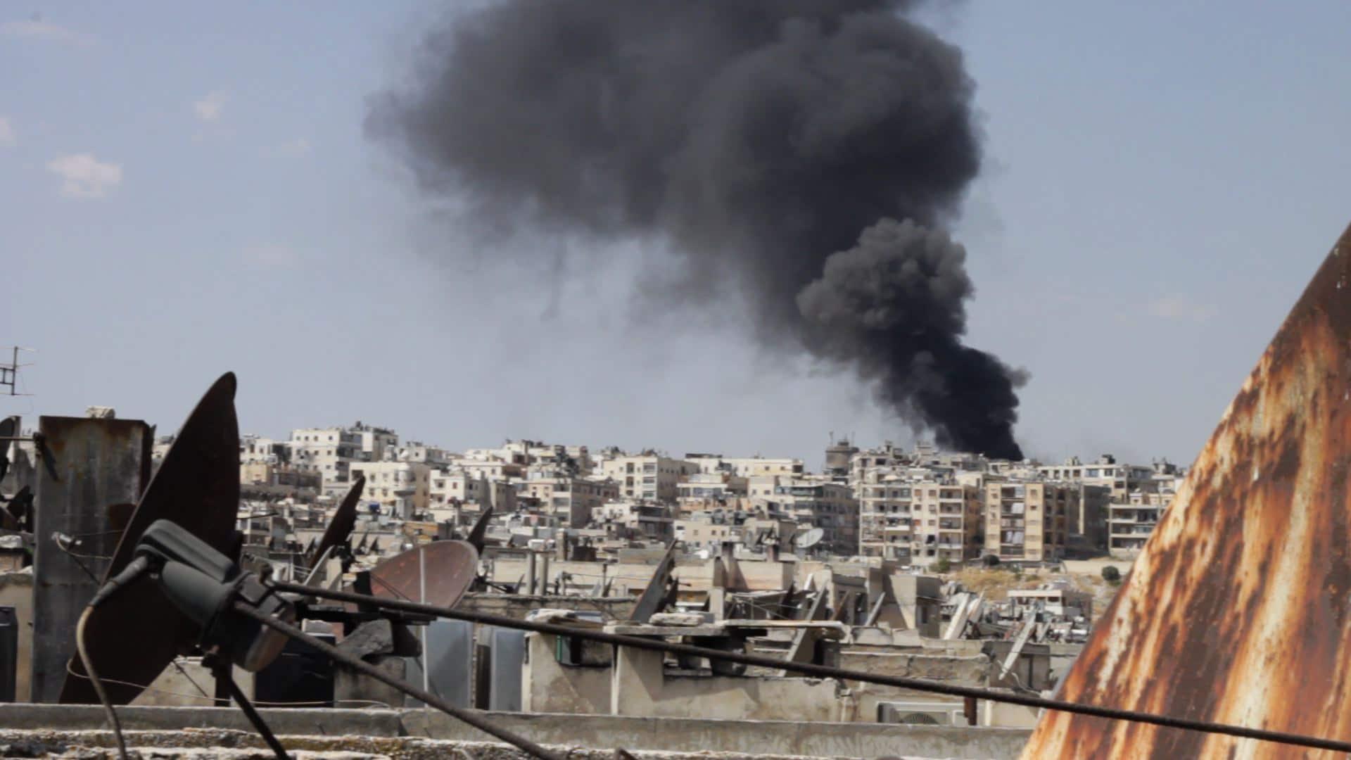 Rauch über Aleppo – webseite
